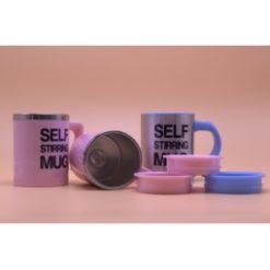 昇華攪拌咖啡杯