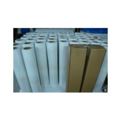 HTW-300SRP 環保溶劑轉移紙-黑色